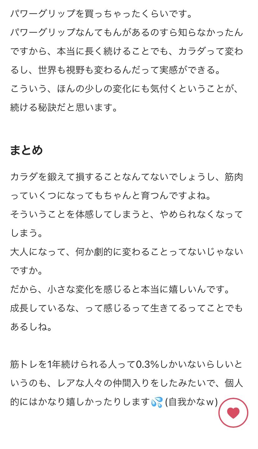 奈美さん5